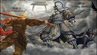 Sau khi thành Phật Tôn Ngộ Không có thắng nổi Nhị Lang Thần Dương Tiễn?
