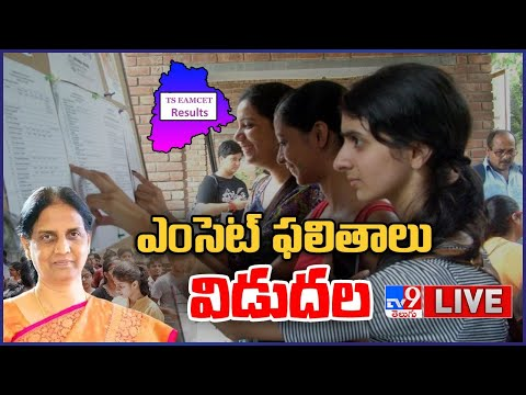Live: Release of TS EAMCET 2021 results
