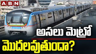 Unlock 4.0: Special report on Metro services in Hyderabad..