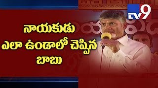 YSRCP, BJP have no right to criticise me : Chandrababu..