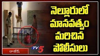 AP Police behaviour at inter spot valuation center..