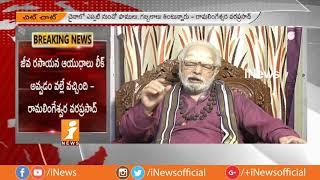 Mulugu Ramalingeswara Vara Prasad sensational comments on ..