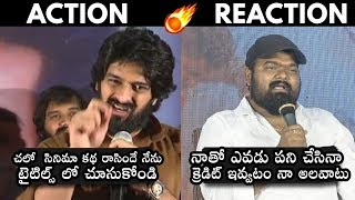 Controversy over Chalo script between Naga Shaurya and Ven..
