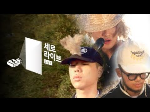 카더가든X오혁 - 섬으로 가요 [세로라이브] Car, the Garden - Island (feat. Ohhyuk of Hyukoh 혁오)