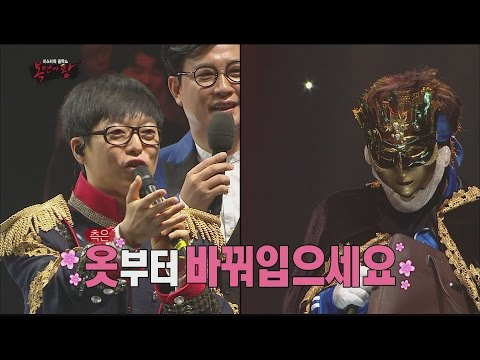 [King of masked singer] 복면가왕 - 'The captain of our local music' words of blessing 20160612