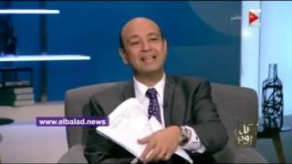عمر اديب يحرج الفنان محمد رمضان على الهواء     -