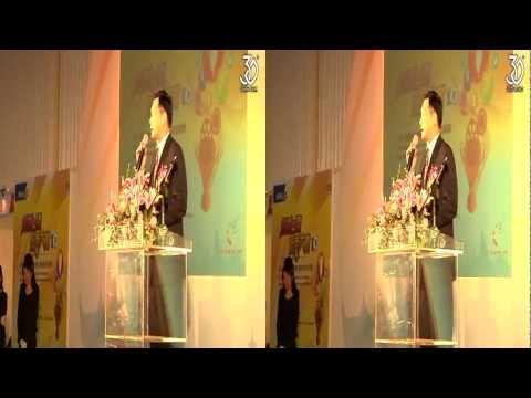 [3DHV] 創業台灣 新秀大賞 讚!--2011產學育成 創業領航 創新研究成果展