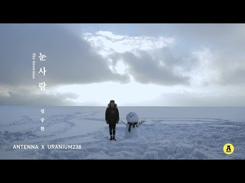 정승환 '눈사람' OFFICIAL M/V|Jung Seung Hwan 'The Snowman'
