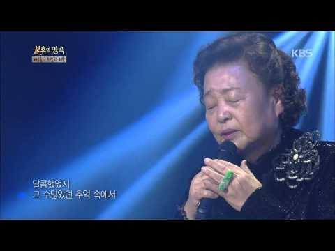[HIT] 불후의 명곡2, 송년(End of the Year) 특집-강부자(Kang Bu Ja) - 슬픈 인연.20141227
