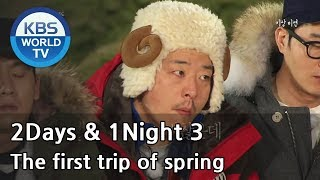 1 Night 2 Days S3 Ep.17