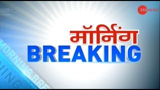 Morning Breaking: Congress to stake claim to form govt in MP, sweeps Chhattisgarh