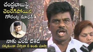 My father told me, Chandrababu is dangerous than snake: Go..