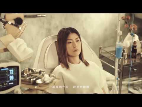 陳慧琳 Kelly Chen《冷淡》Cold [Official MV]