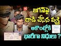 Huge cash in Jagan attacker, Srinivas bank account?
