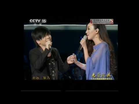 光榮綻放 - 十大女高音歌唱家音樂會 2013-02-03 常石磊 + 陳小朵 - 我和你