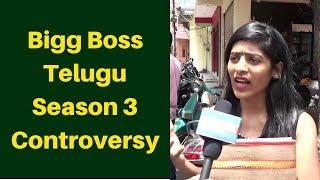 Bigg Boss Telugu Season 3 Controversy: Gayatri Gupta Befor..