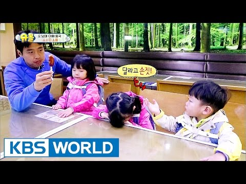 Dong-gook and Seolsudae's fight to win the sausage! [The Return of Superman / 2017.04.02]