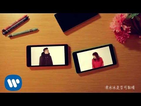 周柏豪 & 連詩雅 - 日落日出 Am/Pm (Official Music Video)