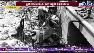 Oxygen Cylinder Blast In Auto Rickshaw ll Kurnool ll Bharat Today