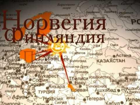 Электрификация России 90-2010 годы