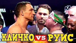 WLADIMIR KLITSCHKO VS ANDY RUIZ 2019 FIGHT HIGHLIGHTS BOXING
