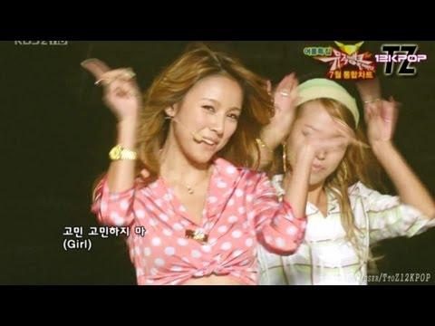 Lee Hyo Ri (이효리) - U-Go-Girl 유고걸 Stage Mix~~!!