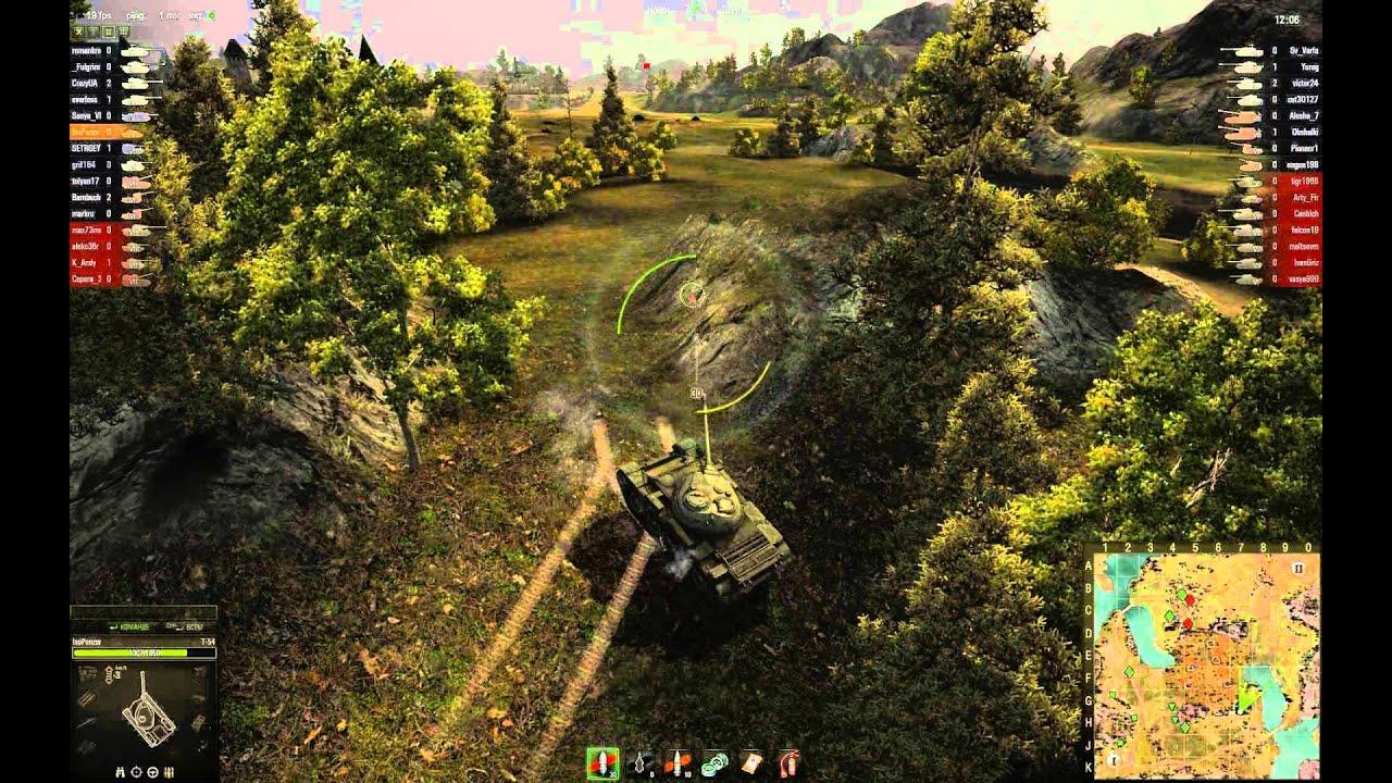 Т-54 - атака на болоте