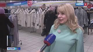 В Омске работает уникальная выставка-продажа меховых изделий