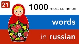 Russian vocabulary - lesson 21   How to tell the time in Russian?