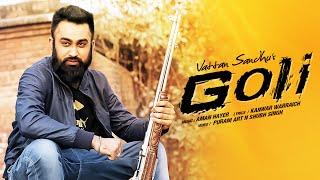 Goli – Vattan Sandhu