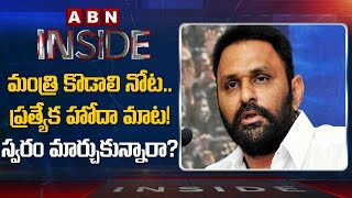 Kodali Nani Interesting Comments on Jagan -Modi Meeting- I..