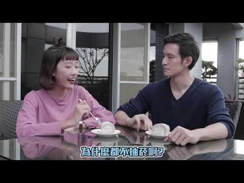 2017波特王宣導菸害防制影片
