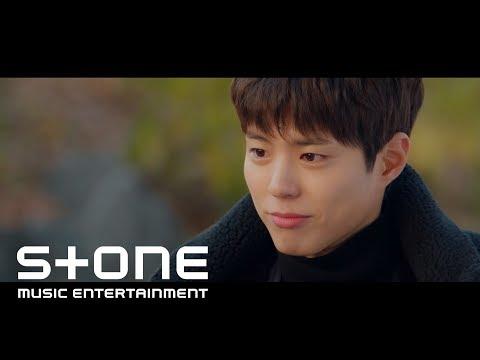[남자친구 OST Part 4] 에릭남 (Eric Nam) - 그 밤 (The Night) MV