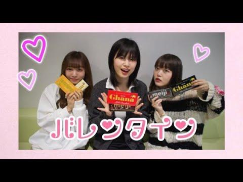 【GIRLFRIEND 4 YOU】「バレンタイン!」 (SUB)