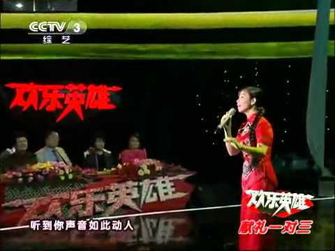 《我和草原有个约定》王二妮演唱