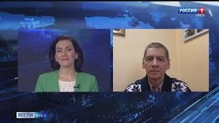 «Вести Омск», дневной эфир от 4 января 2021 года