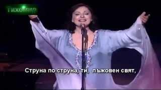 BG Превод Xaris Alexiou - Teli Teli Teli