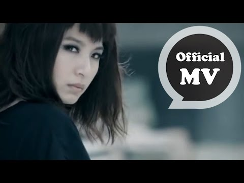 S.H.E [愛就對了 Love So Right] Official MV