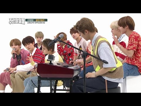 Golden Child Acoustic Piano Version Performance x Dance Performance