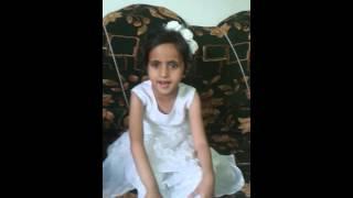 رسالة من أطفال غزة -