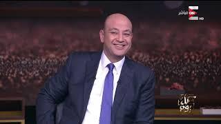 كل يوم - وزير التموين يوجه كلمة للشعب المصري بشأن quot الأرز ...
