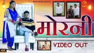 Morni – Raju Punjabi – Sushila Takher