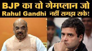Yeddyurappa के इस्तीफे से ये हासिल करना चाहती है BJP । Kumaraswamy । Karnataka । Rahul Gandhi । Amit