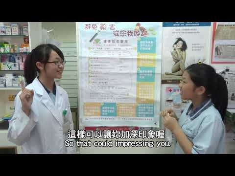 2015 Second Place for Medical Health at Home Children Short Play---Kai-Hsuan Junior High in Ilan County--- Film: Understand Medicine and Stay Health
