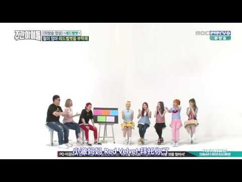 (中字)一周偶像Weekly Idol未公開特輯 - Red Velvet篇