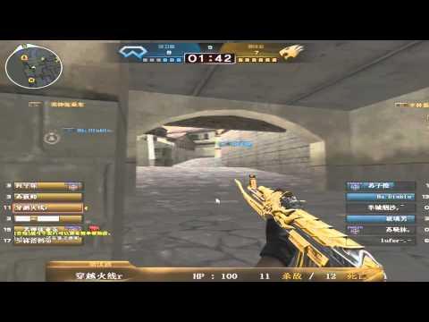 CrossFire China : AK- 47 Beast Noble Gold