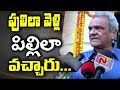 CPI Narayana Satires on TDP MPs over Union Budget 2018 : P..