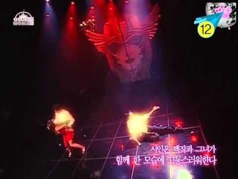 [2007.08.01] Stephanie (CSJH The Grace) - Heaven (Tango Musical Moulin Rouge) (KM Idol World)