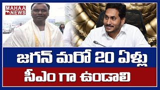 Komatireddy Rajgopal Reddy sensational comments on CM YS J..