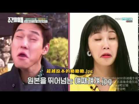 [七站聯合中字] Apink 一週偶像 Weekly idol-180801